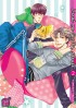 Manga - Manhwa - Treat me gently, please Vol.2