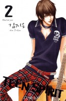Mangas - Teen spirit Vol.2