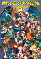 Mangas - The Art of Pokemon Special jp