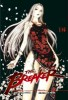 Manga - Manhwa - The Breaker Vol.2