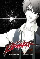 Mangas - The Breaker (Booken) Vol.5