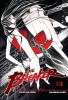 Manga - Manhwa - The Breaker Vol.7