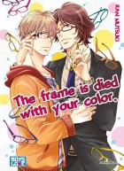 Manga - Manhwa -The Frame is dyed with your color