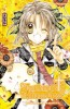 Manga - Manhwa - The Gentlemen's Alliance Cross Vol.5