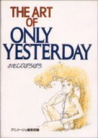 Mangas - The art of Only Yesterday jp