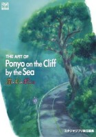 Mangas - The art of Ponyo on The Cliff jp