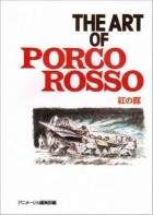 Mangas - The art of Porco Rosso jp