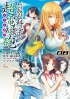 Manga - Manhwa - To Aru Kagaku no Railgun jp Vol.8