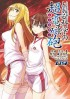 Manga - Manhwa - To Aru Kagaku no Railgun jp Vol.9