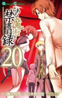 Manga - Manhwa - To Aru Majutsu no Index jp Vol.20
