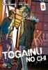 Manga - Manhwa - Togainu no Chi Vol.2