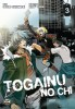 Manga - Manhwa - Togainu no Chi Vol.3