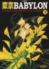 Manga - Manhwa - Tokyo Babylon de Vol.5