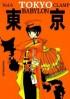 Manga - Manhwa - Tokyo Babylon it Vol.6