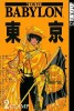Manga - Manhwa - Tokyo Babylon us Vol.2