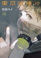 Manga - Manhwa - Tôkyô Ghoul:re jp Vol.14