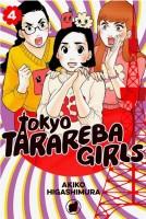 Tokyo Tarareba Girls Vol.4