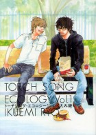 Manga - Torch Song Ecology vo