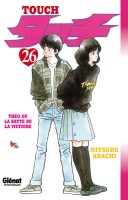 manga - Touch Vol.26