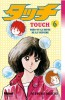Manga - Manhwa - Touch Vol.6
