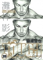 Tough jp Vol.39