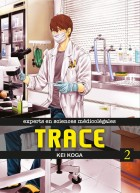 Manga - Manhwa - Trace Vol.2