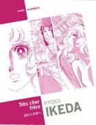 Manga - Manhwa - Très cher Frère - Classic