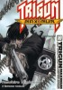 Manga - Manhwa - Trigun Maximum Vol.10