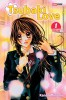 Manga - Manhwa - Tsubaki love - Edition double Vol.1