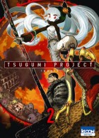 Tsugumi Project Vol.2
