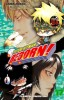 Manga - Manhwa - Tutor Hitman Reborn! es Vol.17