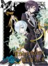Manga - Manhwa - Undertaker Riddle Vol.7