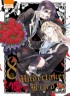 Manga - Manhwa - Undertaker Riddle Vol.8