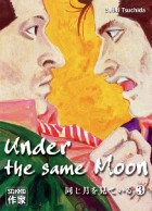 manga - Under the same moon Vol.3