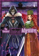 manga - The Unwanted Undead Adventurer Vol.4