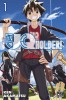 Manga - Manhwa - UQ holder Vol.1