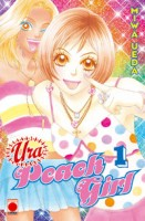 Manga - Manhwa -Ura Peach Girl Vol.1