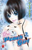 Manga - Manhwa -Ura Peach Girl Vol.2