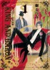 Manga - Manhwa - Vampir - Tokubetsu-hen - A King And a Baron + jp Vol.1