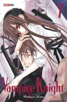 Manga - Manhwa - Vampire Knight - Edition double Vol.7