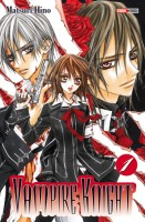 Manga - Manhwa - Vampire Knight Vol.1