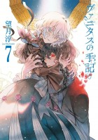 Manga - Manhwa - Vanitas no carte jp Vol.7