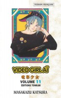 Video Girl Ai - Final Edition Vol.11