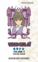 Video Girl Ai - Final Edition Vol.9