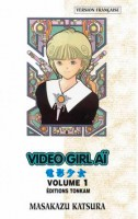 Manga - Manhwa - Video Girl Ai Vol.1