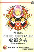 Manga - Manhwa - Video Girl Len Vol.15