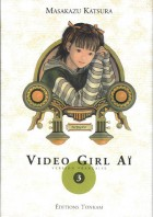 Manga - Manhwa - Video Girl Ai Deluxe Vol.3