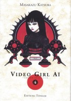 manga - Video Girl Ai Deluxe Vol.4