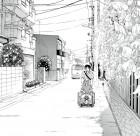 Image supplémentaire KUYA SHONIN GA ITA © Hideki Arai / SHOGAKUKAN
