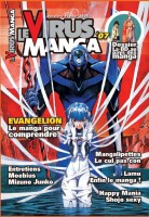 manga - Virus manga (le) Vol.7